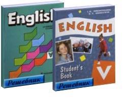Гдз по английскому 10 класс афанасьева 2011